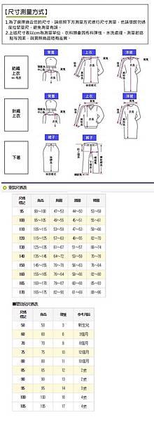 台灣樂天Nissen日本童裝-05.jpg