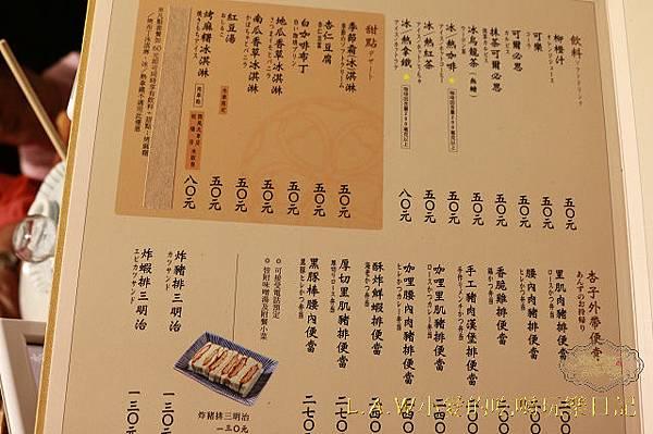 中壢sogo銀座杏子豬排-15.jpg
