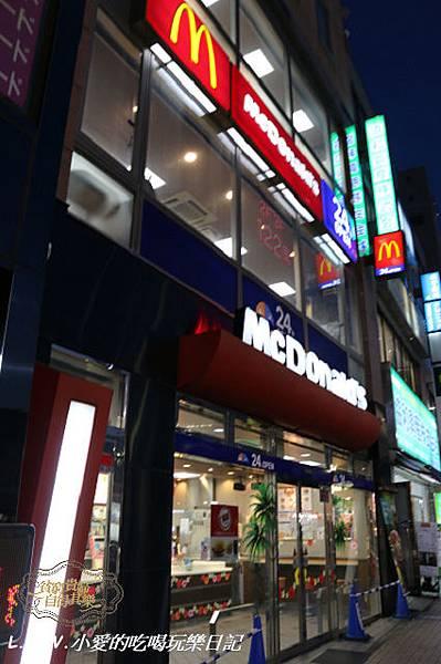 20150228@日本麥當勞兒童餐-12.jpg