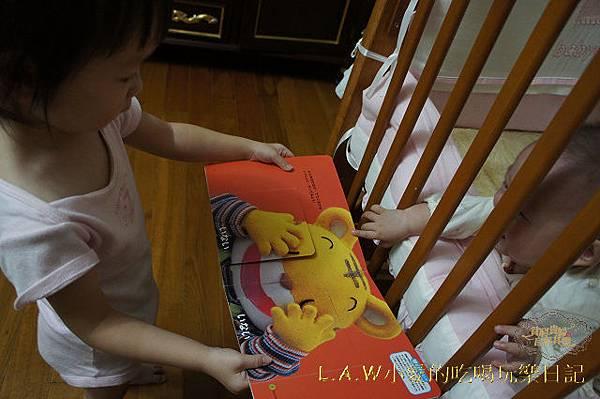 小一育兒經~閱讀習慣-04.jpg