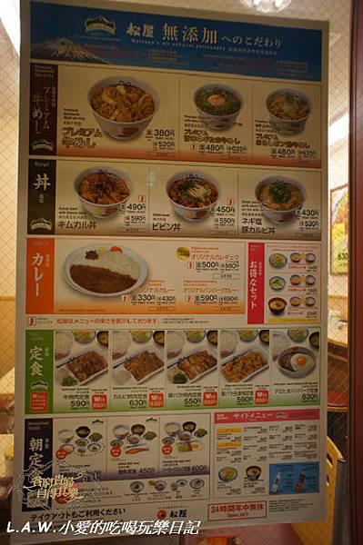 20150228@日本松屋美食-10.jpg