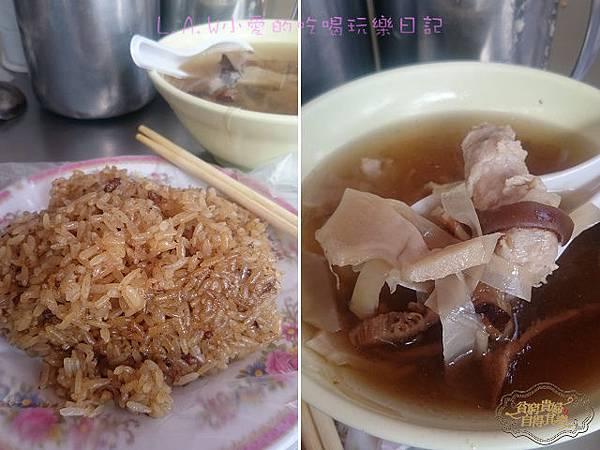 20151112@三峽在地人早餐添巧麵-02.jpg
