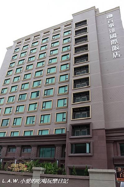 20150531-0602@百事達飯店花蓮親子飯店-13.jpg