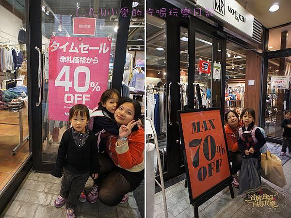 20150301@海濱幕張三井Outlet-08.jpg