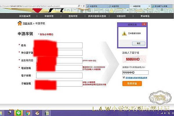 住宿優惠07觀光局旅遊優惠補助方案-07.jpg