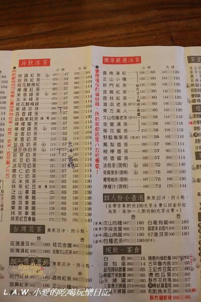 20150531@王記茶鋪-16.jpg