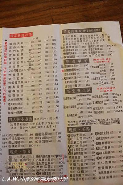 20150531@王記茶鋪-17.jpg