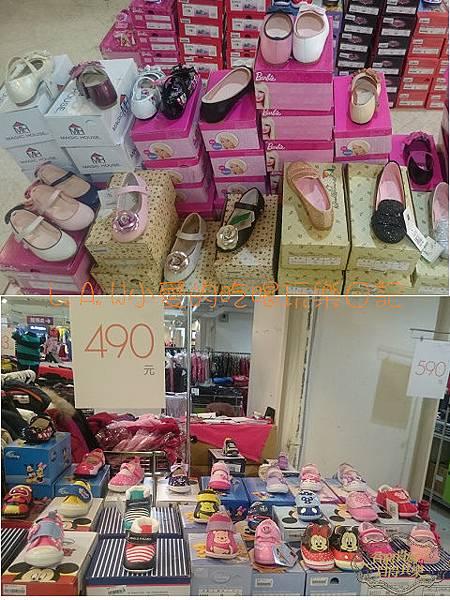 20151207@大江童鞋特賣-04.jpg