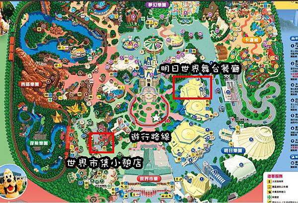 20150302東京迪士尼樂園美食@世界市集小憩店+明日樂園舞台餐廳-13.jpg