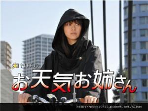 20131216_goriki_18-300x225