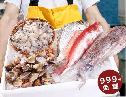 tF0mEn_現流海魚驚喜包-12.jpg