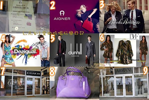 20151217@GLORIA OUTLETS華泰名品城品牌攻略購物指南-03.jpg