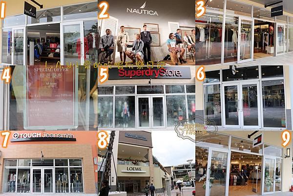 20151217@GLORIA OUTLETS華泰名品城品牌攻略購物指南-07.jpg