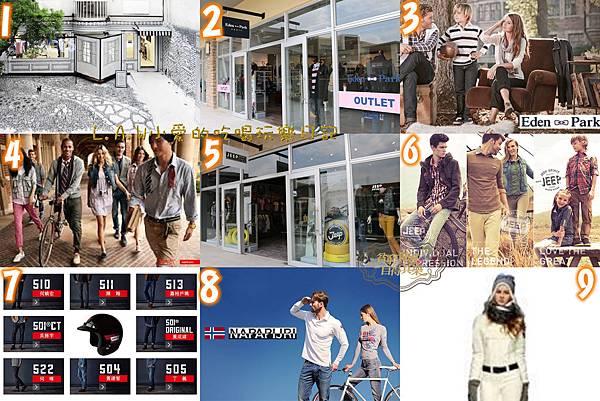20151217@GLORIA OUTLETS華泰名品城品牌攻略購物指南-06.jpg