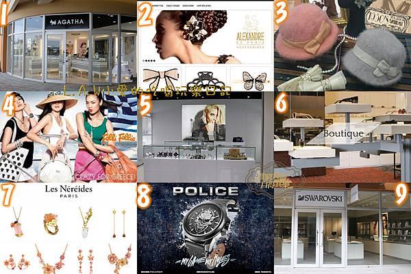 20151217@GLORIA OUTLETS華泰名品城品牌攻略購物指南-09.jpg