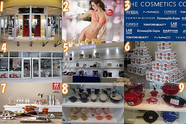 20151217@GLORIA OUTLETS華泰名品城品牌攻略購物指南-10.jpg