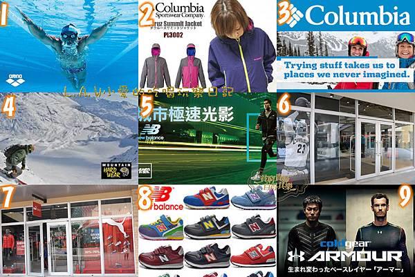 20151217@GLORIA OUTLETS華泰名品城品牌攻略購物指南-12.jpg