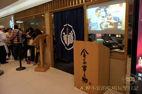 20151225@台北車站美食TJB茶餐室-04.jpg