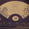 20151225@台北車站美食TJB茶餐室-07.jpg