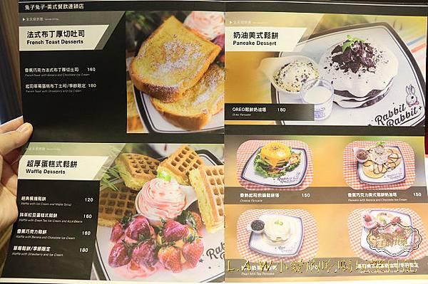 20151224@中壢兔子兔子美式漢堡餐廳-01.jpg