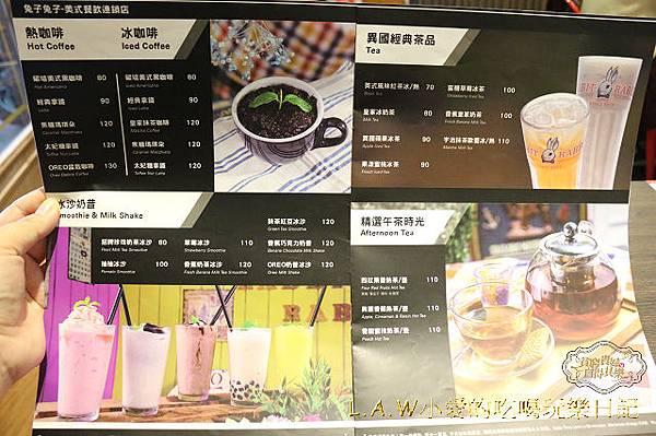 20151224@中壢兔子兔子美式漢堡餐廳-04.jpg