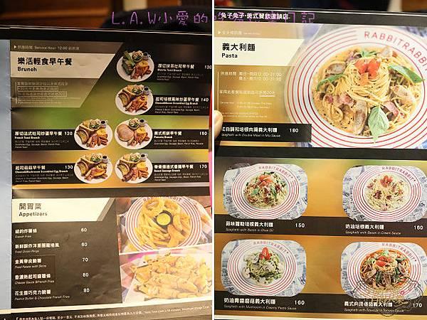20151224@中壢兔子兔子美式漢堡餐廳-09.jpg