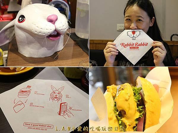 20151224@中壢兔子兔子美式漢堡餐廳-10.jpg