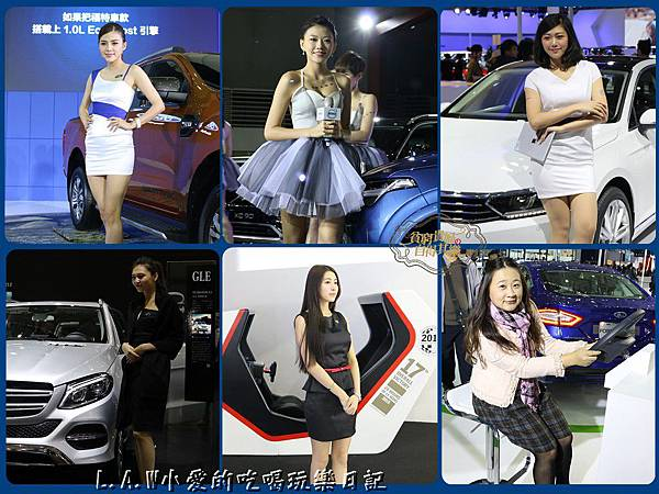 20151228@2016新車車展-14.jpg
