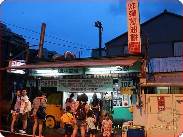 20150531@炸彈蔥油餅+紅麴香腸-01.jpg