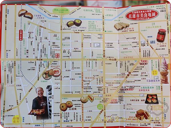 20150531@炸彈蔥油餅+紅麴香腸-07.jpg