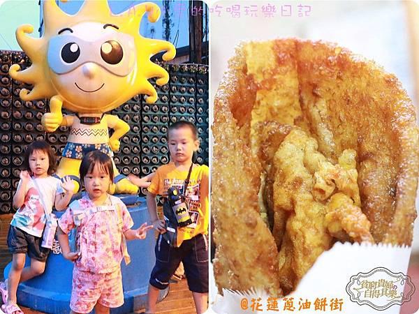 20150531@炸彈蔥油餅+紅麴香腸-09.jpg