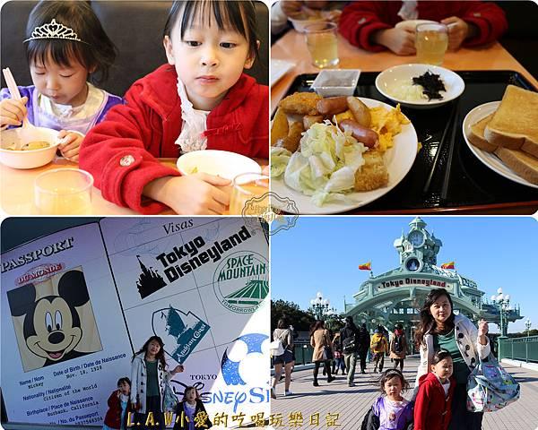 2015TRiP02DAY5-1@0302東京迪士尼-07.jpg