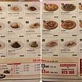 20160102@大江Yamaya Lotto Italian Kitchen-02.jpg