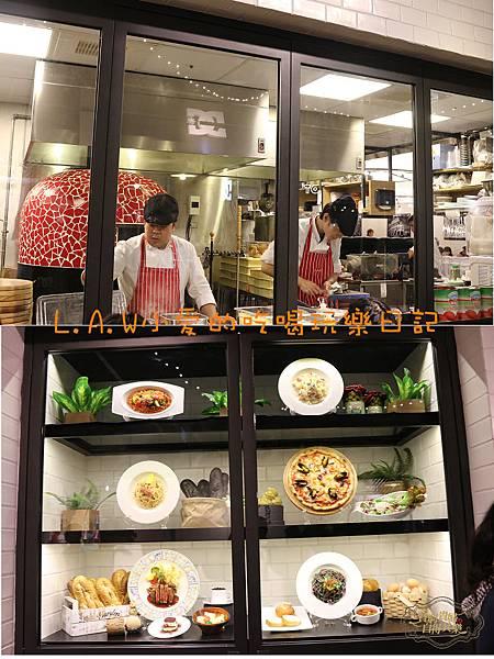 20160102@大江Yamaya Lotto Italian Kitchen-08.jpg
