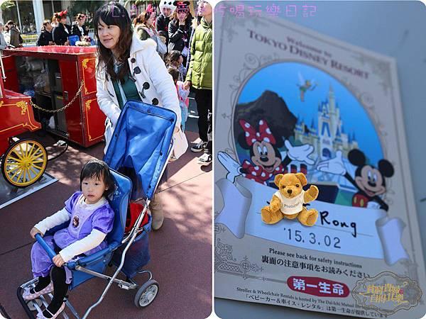 2015TRiP02DAY5-1@0302東京迪士尼-12.jpg