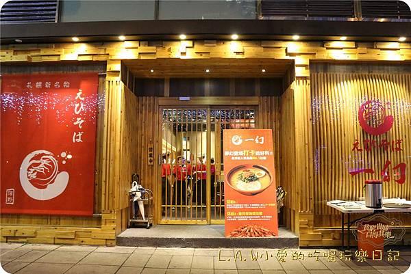 20151228@北海道一幻拉麵-01.jpg