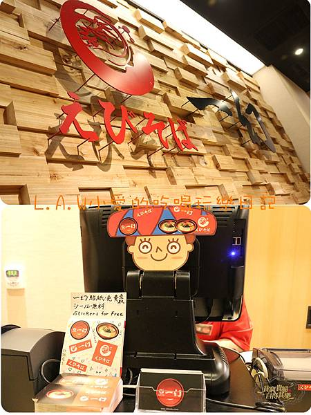 20151228@北海道一幻拉麵-06.jpg