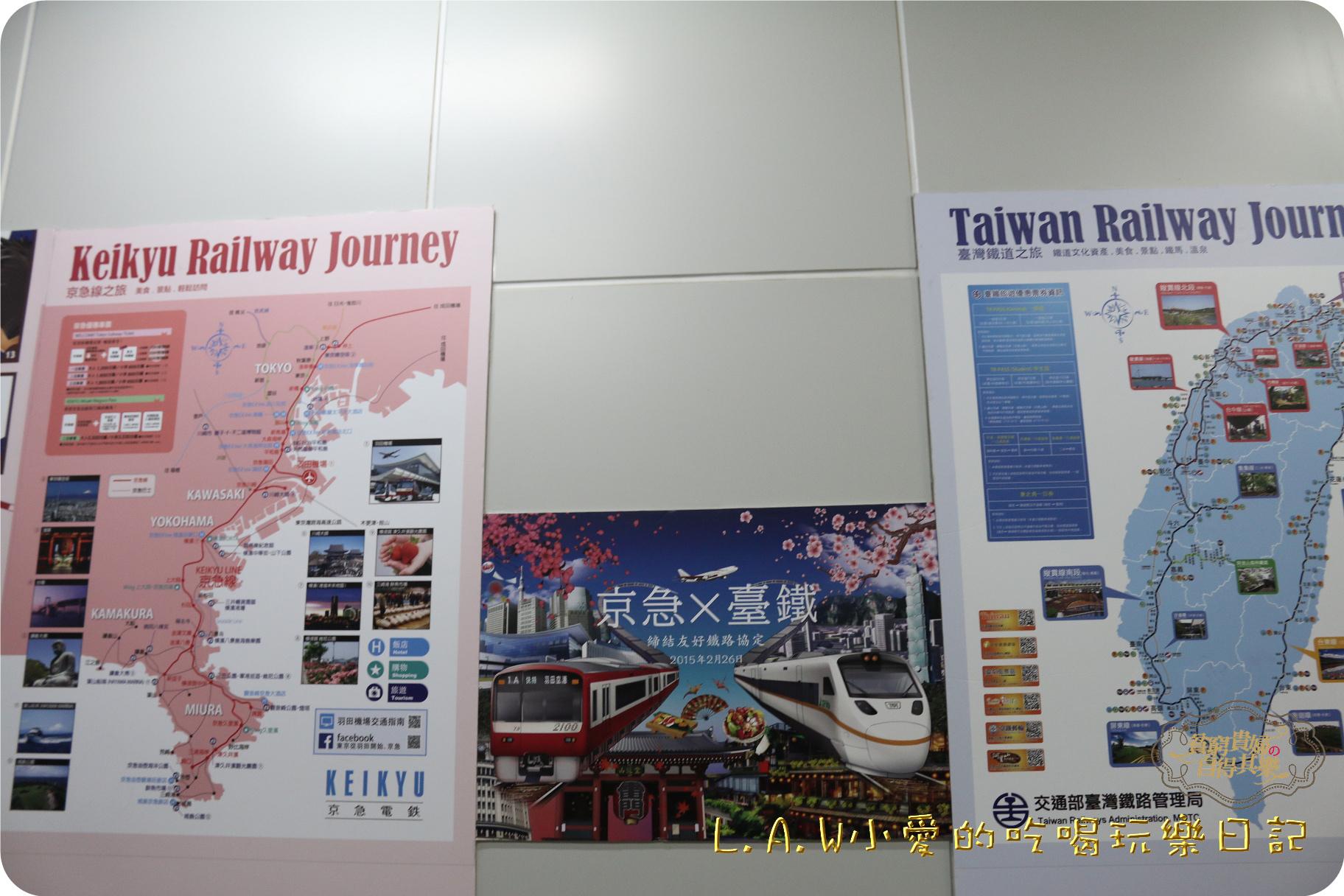 20151215@喔熊列車-01.jpg