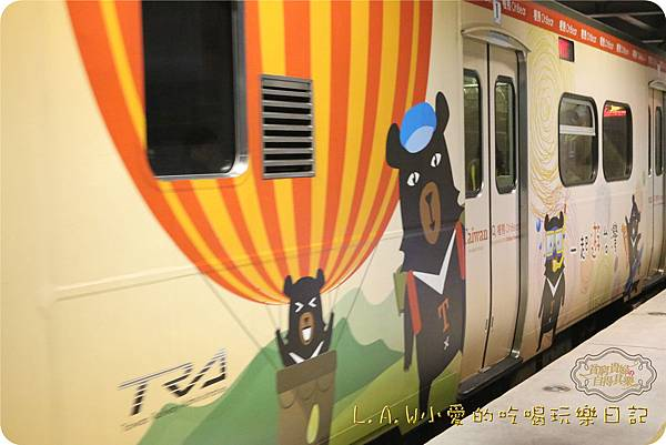 20151215@喔熊列車-03.jpg