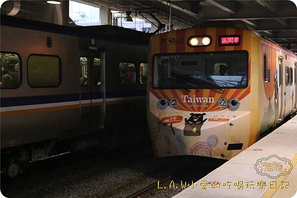 20151215@喔熊列車-02.jpg