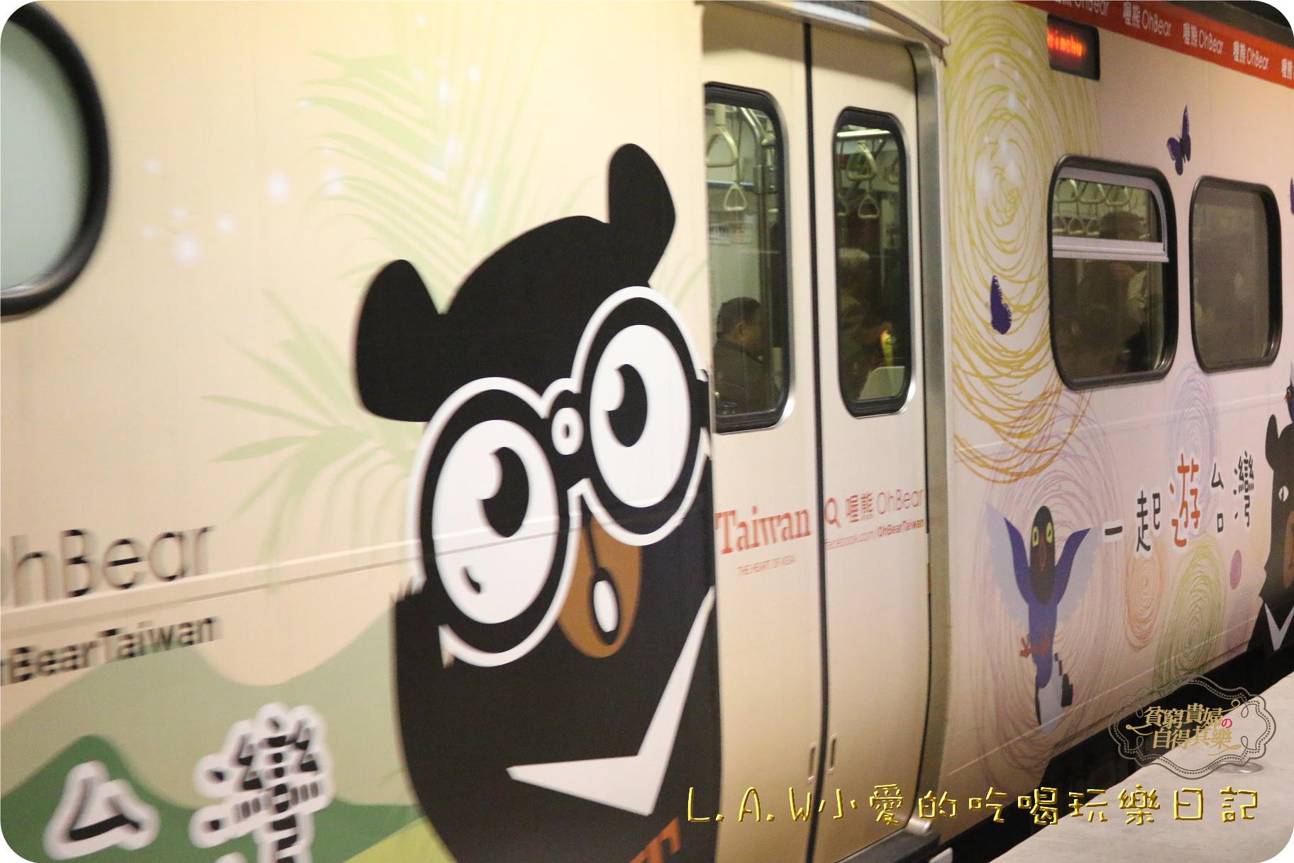 20151215@喔熊列車-04.jpg