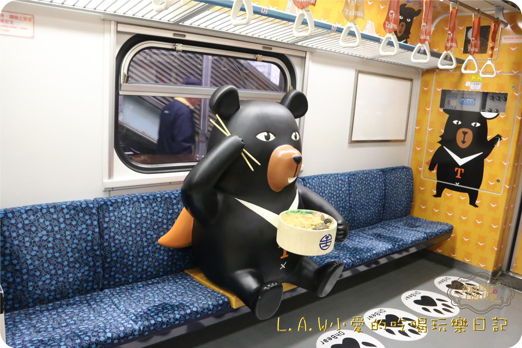 20151215@喔熊列車-06.jpg