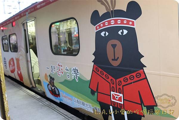 20151215@喔熊列車-07.jpg