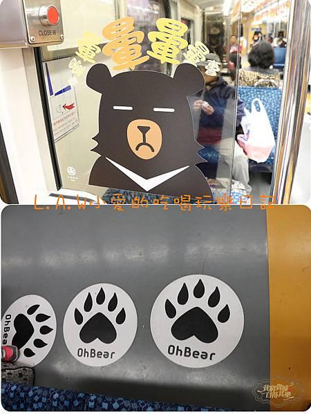 20151215@喔熊列車-10.jpg