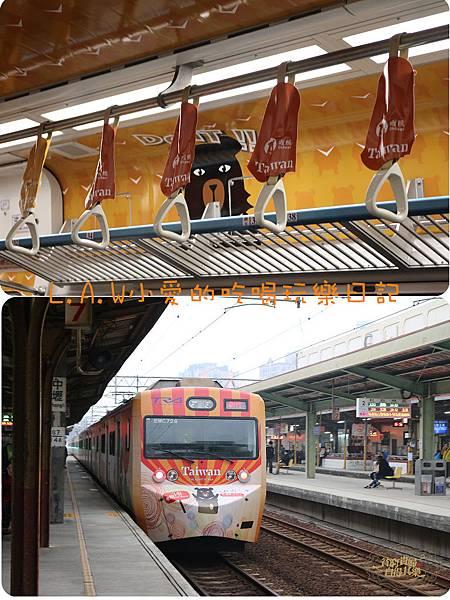 20151215@喔熊列車-12.jpg