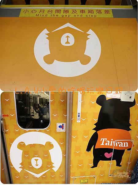 20151215@喔熊列車-11.jpg