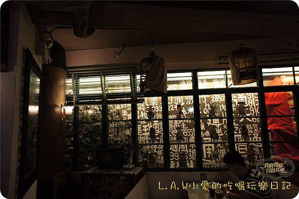 20150927@香港懷舊星巴克冰室-05.jpg