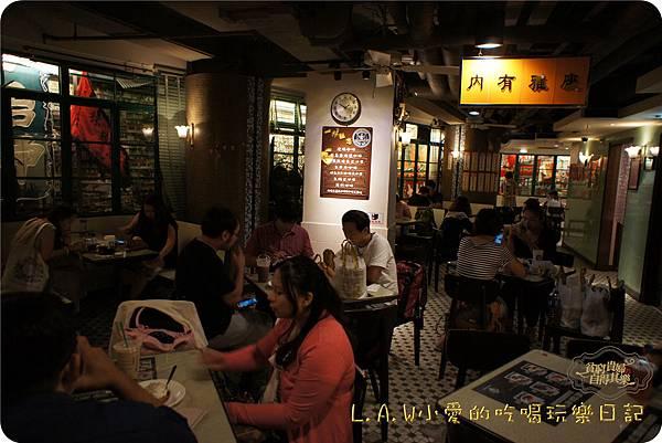 20150927@香港懷舊星巴克冰室-06.jpg