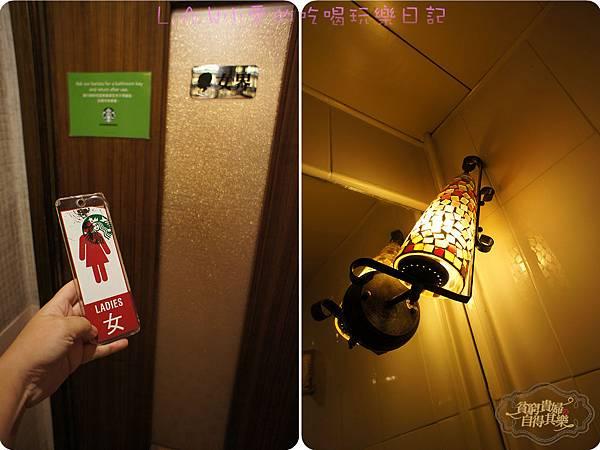 20150927@香港懷舊星巴克冰室-12.jpg