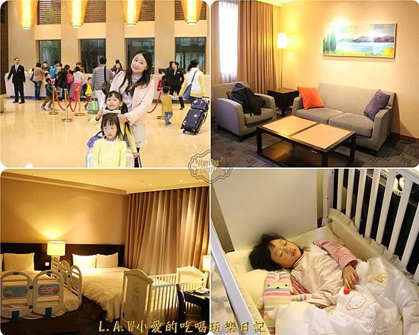 20151226親子小旅行@新竹煙波大飯店-08.jpg
